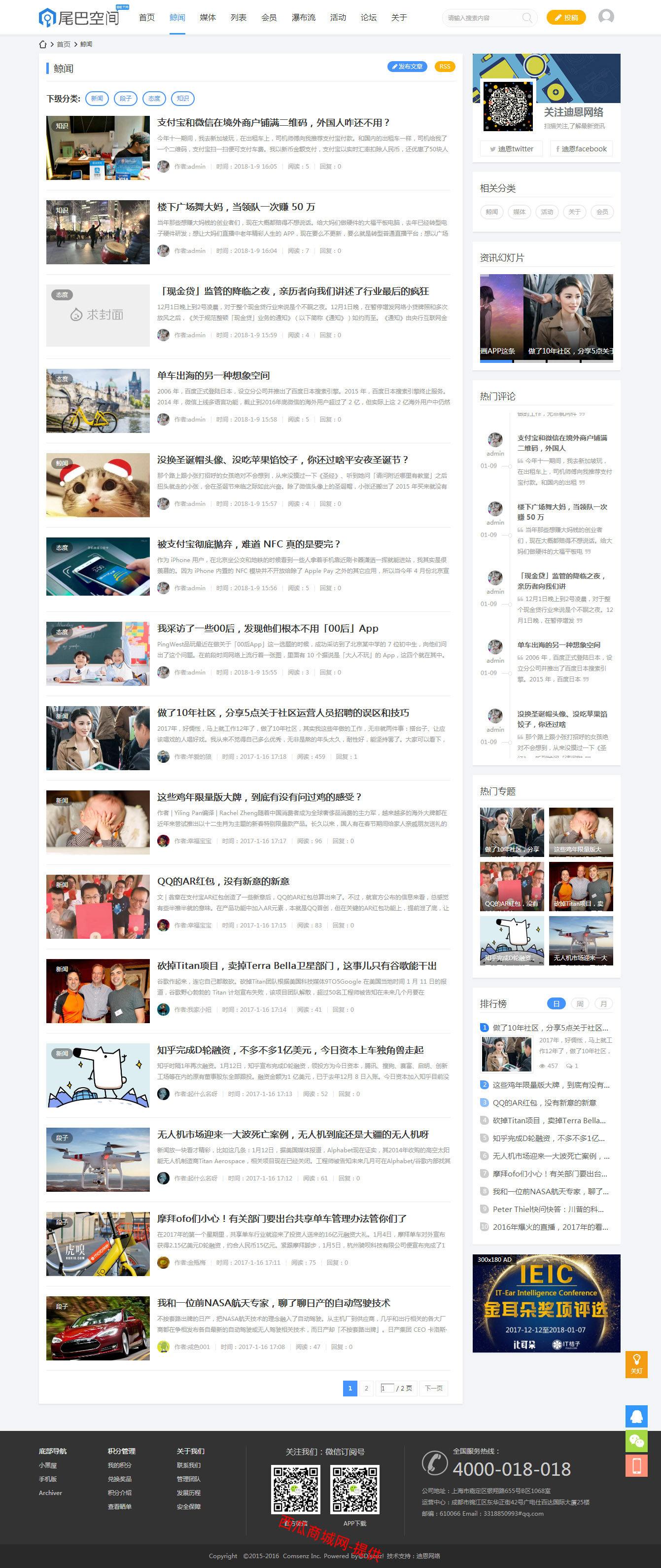 好牛娱乐网-wlnet资讯媒体干货(GBK+U8)