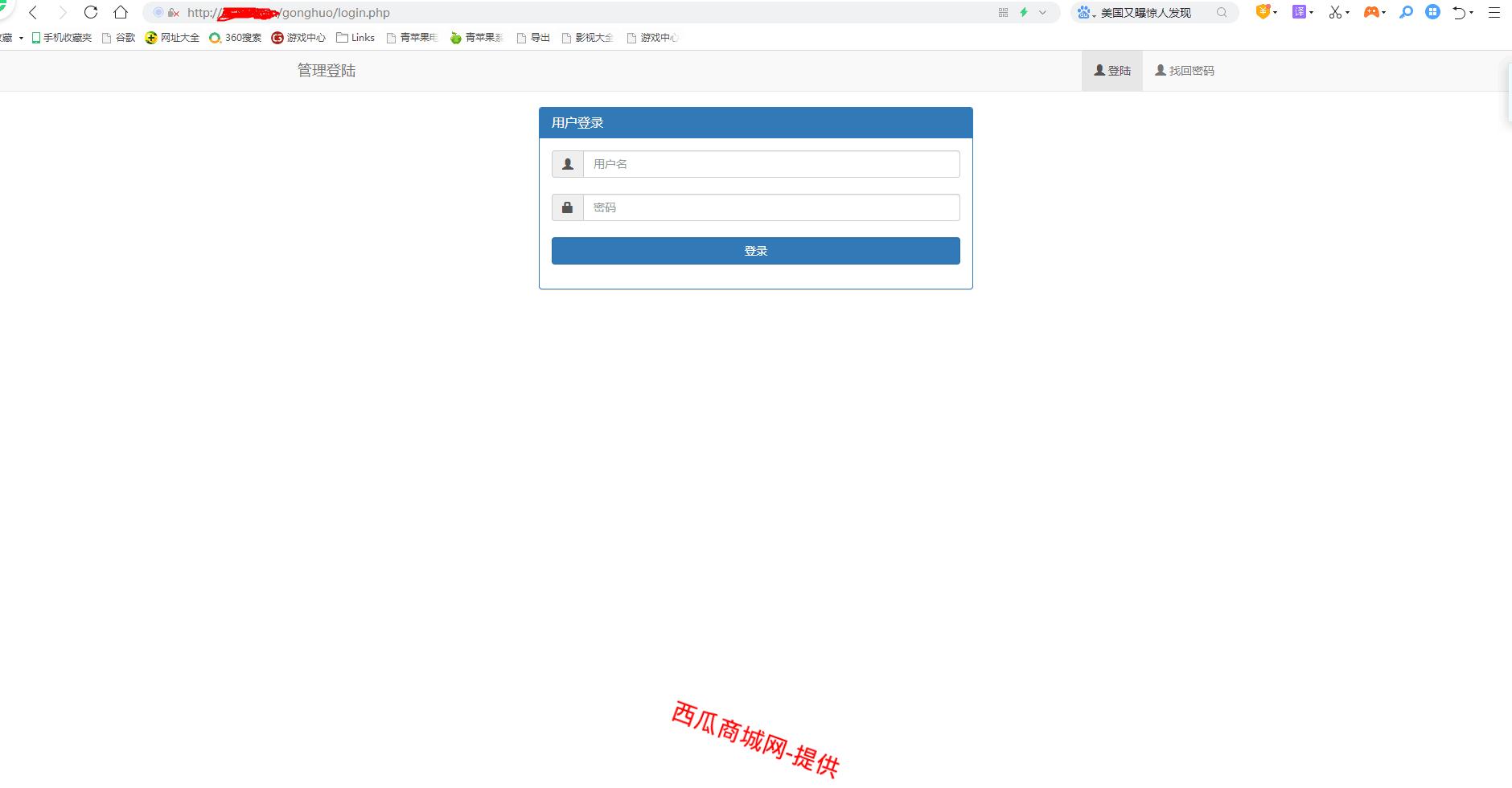 QQ皇族馆-最新版代刷带供货商和砍价功能全解无加密
