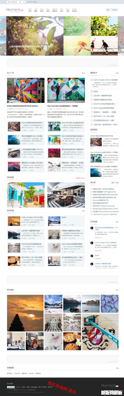 西瓜商城网-Moment 时刻【商业】GBK v1.6 Moment 时刻模板免费下载